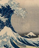 Katsushika Hokusai. <em>The Great Wave off Kanagawa</em>,1832 © Museum of Fine Arts Boston