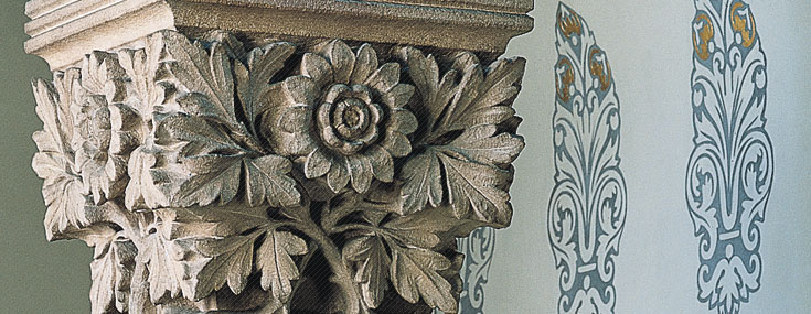 Jeroni Martorell, 1904-1915. Capital and decorative sgraffitos of the entrance hall in the main building (© Arxiu Audiovisual Caixa Sabadell)